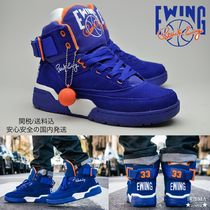 Ewing Athletics Suede Street Style Collaboration Sneakers