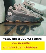 Yeezy Street Style Collaboration Sneakers