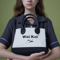 Wai Kei Casual Style Canvas Street Style 2WAY Plain Shoulder Bags
