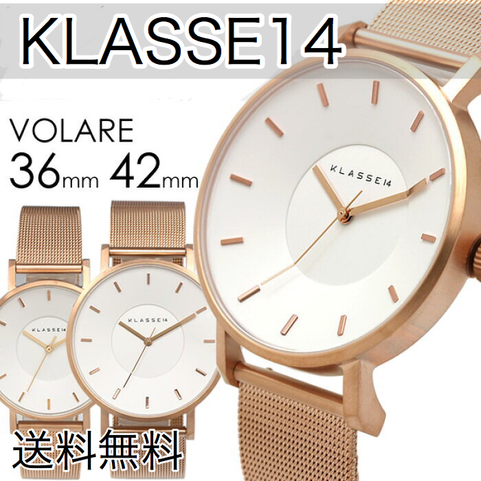 shop klasse14 accessories