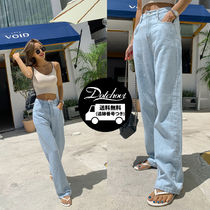 Denim Plain Long Oversized Jeans