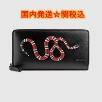 GUCCI Unisex Street Style Other Animal Patterns Long Wallets