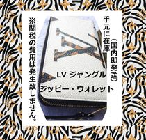 Louis Vuitton ZIPPY WALLET Camouflage Leopard Patterns Unisex Leather Long Wallets