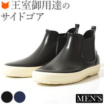 Fox Umbrellas Plain Toe Plain Chelsea Boots Shoes