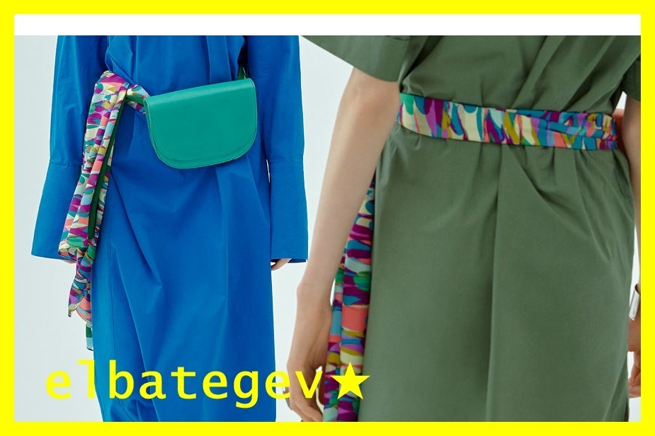 shop elbategev accessories