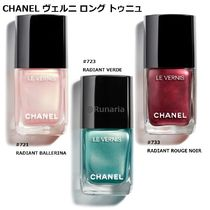 CHANEL LE VERNIS Hand & Nail Care