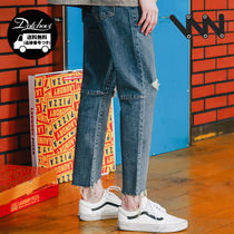 WV PROJECT Unisex Denim Street Style Jeans & Denim