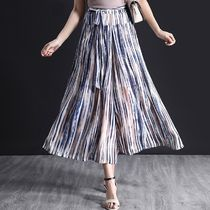 Stripes Chiffon Medium Midi Elegant Style Culottes
