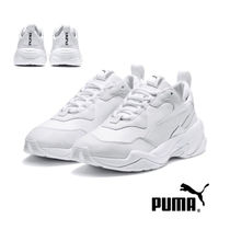 PUMA THUNDER SPECTR Unisex Street Style Low-Top Sneakers