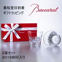 Baccarat Crystal Unisex Kitchen & Dining