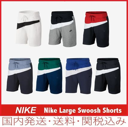 nike shorts for sale