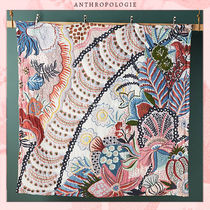 Anthropologie Blended Fabrics Collaboration Home Party Ideas Pillowcases