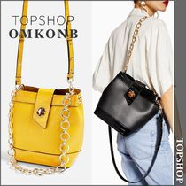 TOPSHOP Casual Style Faux Fur Other Animal Patterns Shoulder Bags