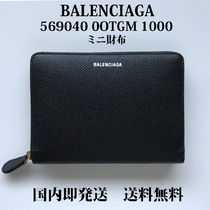 BALENCIAGA VILLE Monogram Leather Coin Cases
