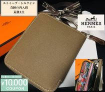 HERMES Silk In Collaboration Coin Cases