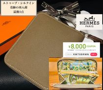 HERMES Silk In Collaboration Folding Wallets