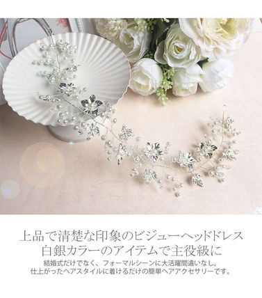 Flower Patterns With Jewels Wedding Accessories