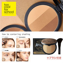 too cool for school Unisex Street Style Cheeks