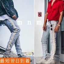 MNML Denim Blended Fabrics Street Style Jeans & Denim