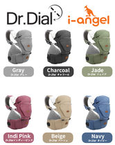 i-angel Unisex New Born Baby Slings & Accessories
