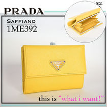 PRADA SAFFIANO LUX Plain Leather Folding Wallet Folding Wallets