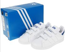 adidas STAN SMITH Unisex Street Style Oversized Sock Sneakers Low-Top Sneakers