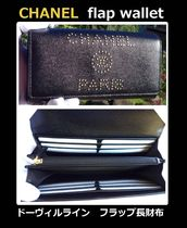 CHANEL DEAUVILLE Unisex Studded Leather Long Wallets