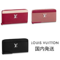 Louis Vuitton LOCKME Long Wallets