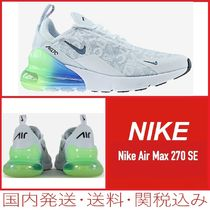 Nike AIR MAX 270 Street Style Plain Leather Sneakers