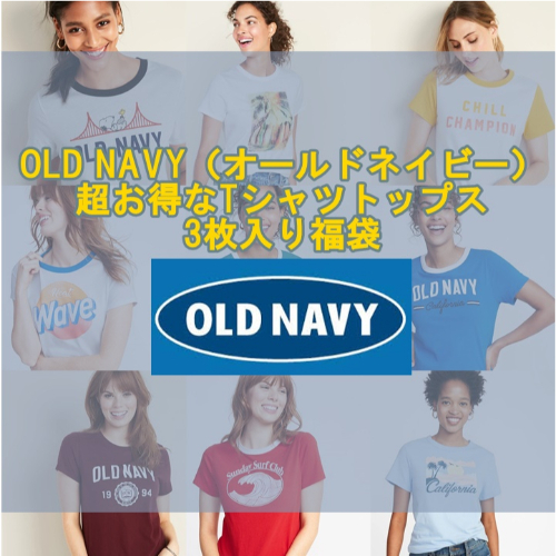 shop old navy clothing
