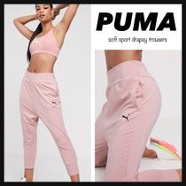 PUMA Sweat Street Style Plain Sweatpants