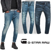 G-Star Denim Plain Jeans & Denim