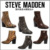 Steve Madden Leather Python Ankle & Booties Boots