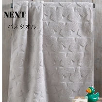 NEXT Bath & Laundry