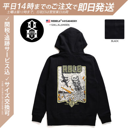 Pullovers Skull Unisex Sweat Street Style Long Sleeves