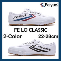Feiyue Unisex Collaboration Sneakers