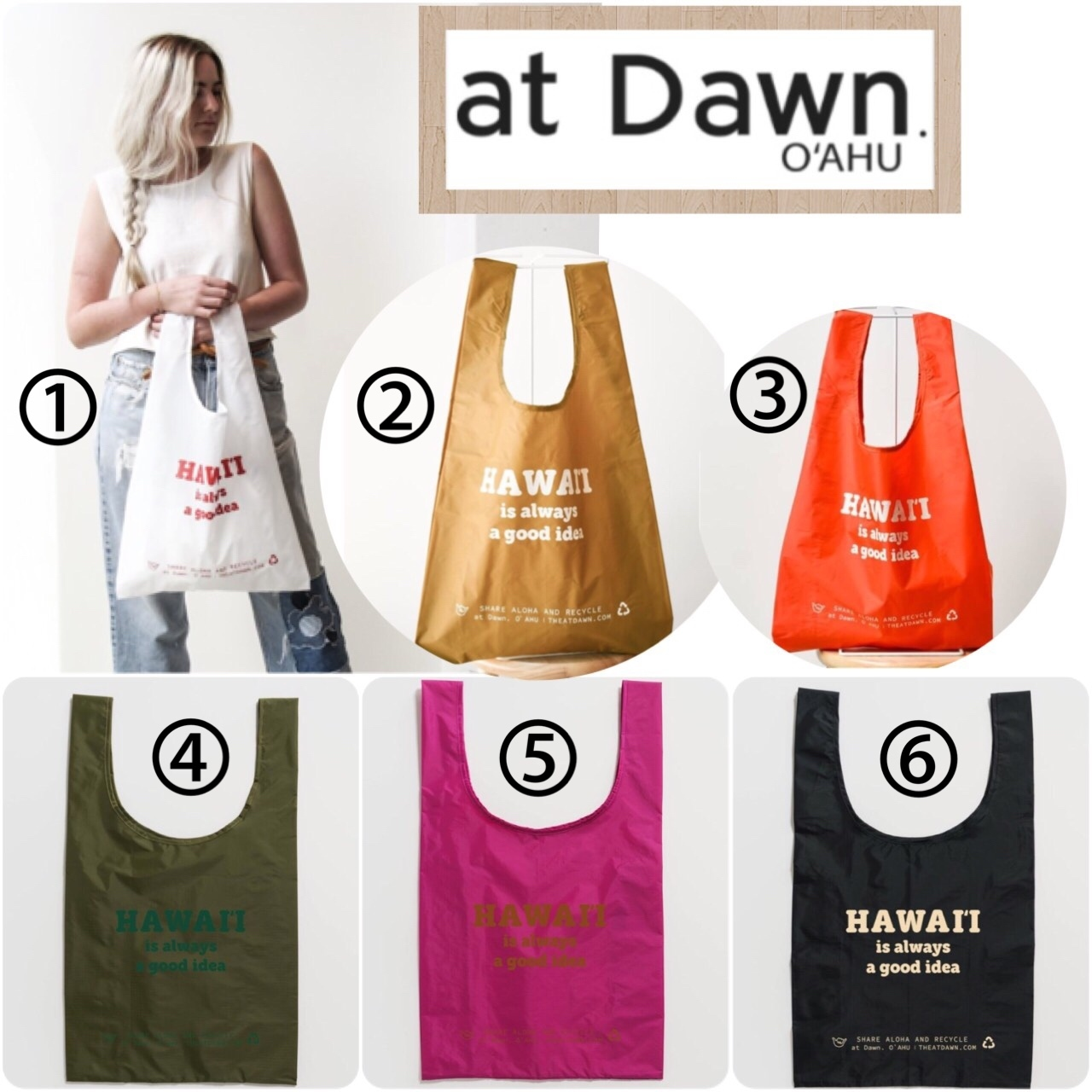 shop at dawn. o'ahu bags