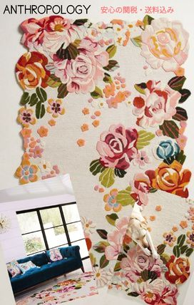 Flower Patterns Unisex Carpets & Rugs
