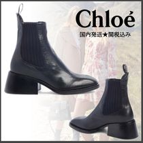 Chloe Plain Leather Chunky Heels Ankle & Booties Boots