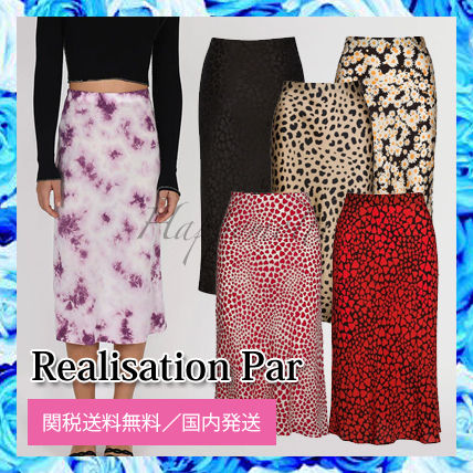 Flared Skirts Heart Leopard Patterns Casual Style Silk