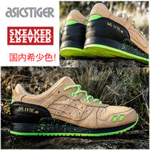 asics GEL LYTE 3 Street Style Collaboration Sneakers