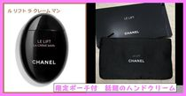 CHANEL Bath & Body