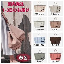 State of Escape Unisex Blended Fabrics A4 Plain Handmade Totes