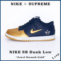 Nike DUNK Street Style Collaboration Plain Sneakers