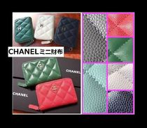 CHANEL MATELASSE Unisex Lambskin Leather Coin Cases