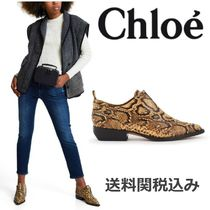 Chloe Leather Python Elegant Style Ankle & Booties Boots