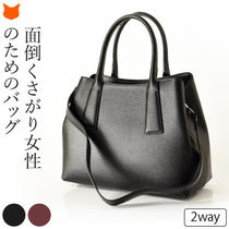 Marant A4 2WAY Plain Leather Office Style Elegant Style Totes