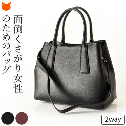A4 2WAY Plain Leather Office Style Elegant Style Totes