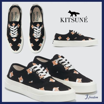 Rubber Sole Other Animal Patterns Low-Top Sneakers