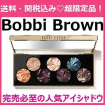 BOBBI BROWN Special Edition Eyes